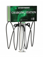 Charge Complex PRE